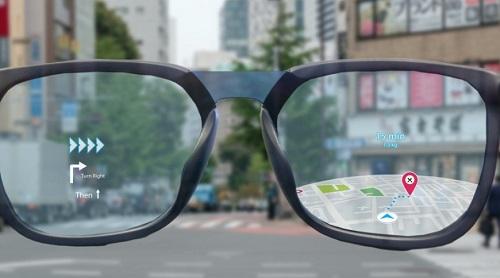 artırılmış gerçeklik, artırılmış gerçeklik gözlüğü, ar gözlük, endüstri 4.0